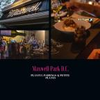 #TourYourTown: Shaw, D.C. – Maxwell Park